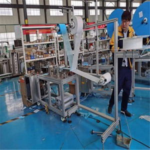 High Capacity Electric Fully Automatic Mask Making Machine
