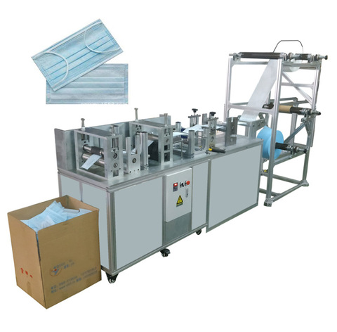 3.5KW Disposable Non Woven Face Mask Making Machine Featured Image