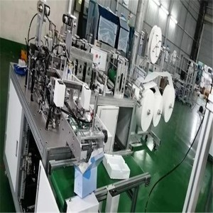 220V/380V 100pcs/min Safe 2 – 4 Layers Face Mask Production Line