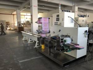 GM083N Pillow Type Packing Machine Stable Working 120bags/min Speed