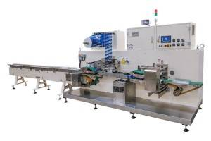 The full servo three side sealing pillow type packing machine