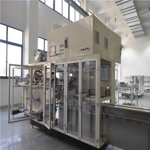 Mitsubishi And Yaskawa Motion Controlling PLC Sanitary Napkin Packaging Machine