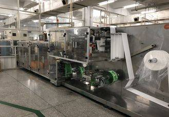 Automatic wet tissue paper making machine with the speed of 300/min