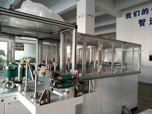 Sanitary napkin and panty liner pads counting and stacking machine