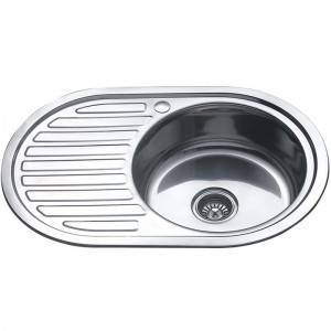 Solid Surface Sink - Round Bowls ND7750 – Jiawang