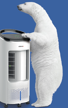 Is the air cooler good? Tell you something about air cooler