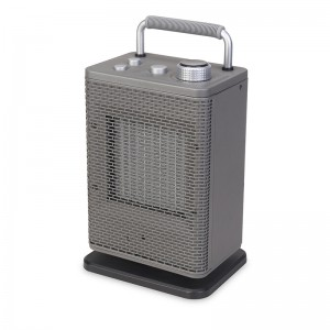 Hot-selling Portable Ptc Tower Ultra Thin Heater - Metal Heater DF-HT5512P – Lianchuang