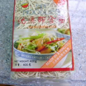 Cheap PriceList for Frozen Ramen - Egg noodles – GENGWEI