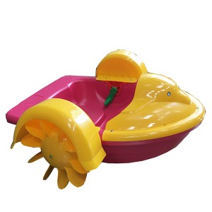China Supplier Pool Slides Inflatable - Factory sell swimming pool children's hand-cranked boats – GFUN