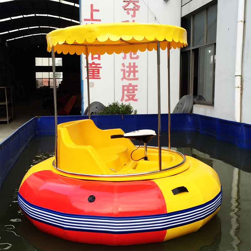 Discountable price Waterfall Mushroom - High-quality water play equipment children and adults electric bumper boat – GFUN