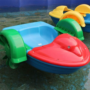 Top Suppliers The Motorized Bumper Boat - Reliable quality children's rowing boat for sale – GFUN