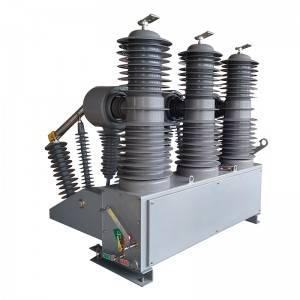 Wholesale Dealers of 33kv Outdoor Vacuum Circuit Breaker - Zw32-40.5 Outdoor Hv Vacuum Circuit Breaker – Ghorit