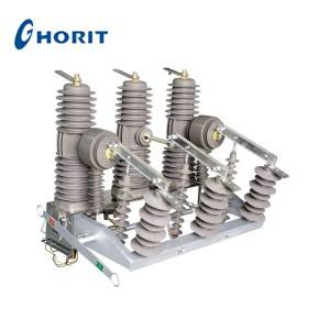 Factory Outlets High Voltage Outdoor Vacuum Circuit Breaker - ZW32-24 Series Outdoor High Voltage Vacuum Circuit Breaker (Recloser) – Ghorit
