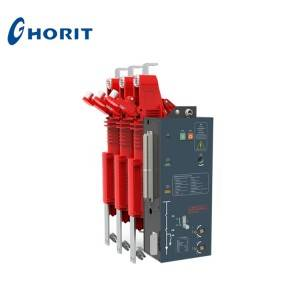 VEF-12GD Side Installation Type 3 Working Position Vacuum Circuit Breaker
