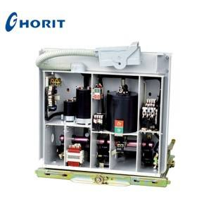 Lowest Price for 35 Kv Vacuum Circuit Breaker - VSM-12 Series Permanent Magnetic Operating Mechanism – Ghorit