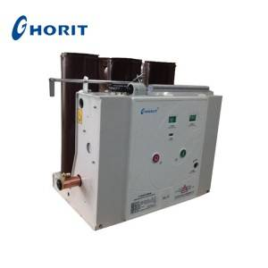VS1-12 Series Indoor High Voltage Vacuum Circuit Breaker