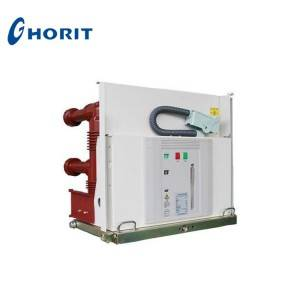 18 Years Factory Remote Control Signal Outdoor Vacuum Circuit Breaker - VSG-24 Series Indoor High Voltage Vacuum Circuit Breaker – Ghorit