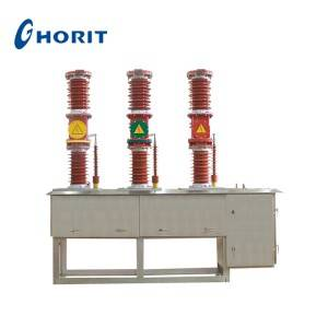 ZW7-40.5 Series Outdoor High Voltage Vacuum Circuit Breaker (Recloser)