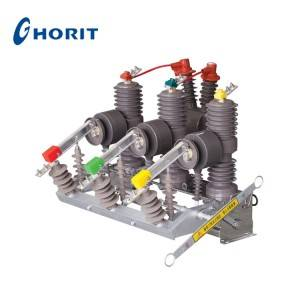 Fast delivery Medium Voltage Vacuum Circuit Breaker - ZW32-12 Series Outdoor High Voltage Vacuum Circuit Breaker (Recloser) – Ghorit