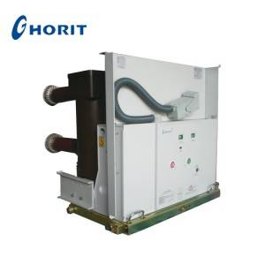 Best-Selling Vacuum Circuit Breaker Vcb - VS1-24 Series Indoor High Voltage Vacuum Circuit Breaker – Ghorit