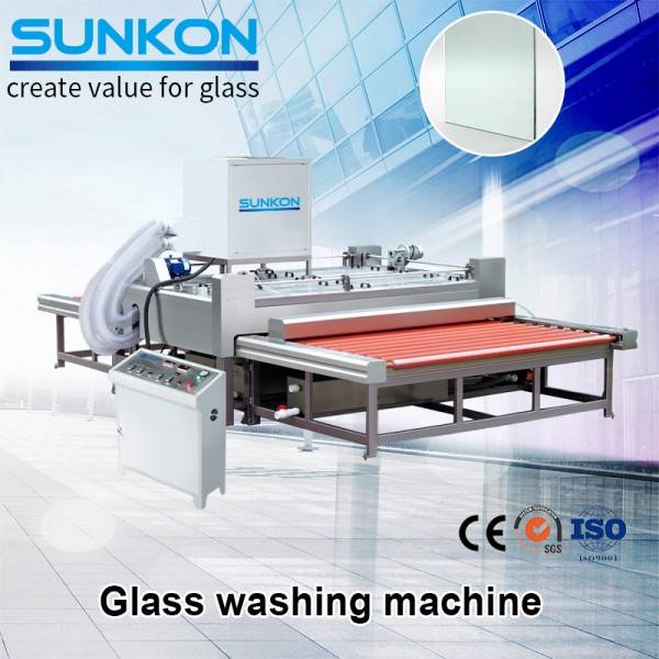 Discount Price Window Glass Cleaning Machine - CGQX 2500 Glass Washing Machine – SUNKON