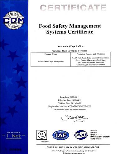 ISO22000-2