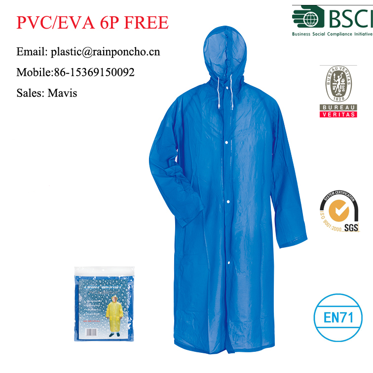 China Wholesale Waterproof Rain Jacket Factories - pvc cheap adult raincoat – Tengxing