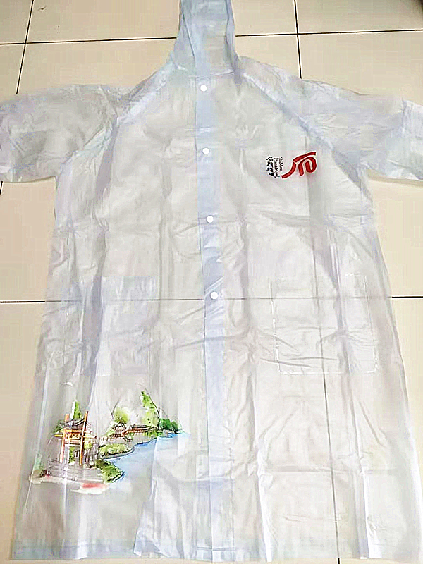 China Wholesale Heavy Duty Pvc Rain Poncho Suppliers - long style transparent Frosted surface adult pvc raincoat – Tengxing