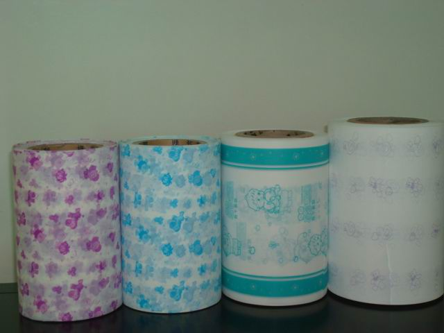 China Wholesale Protective Film Suppliers - PVC/PE plastic cheap Diaper Film – Tengxing