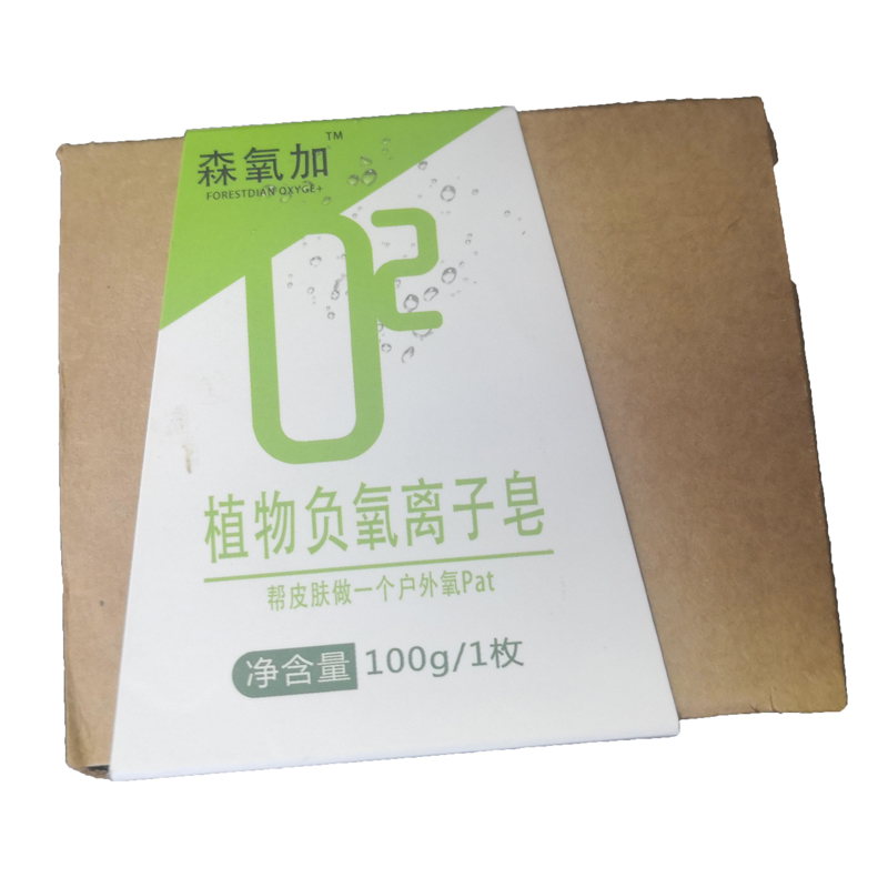 Hand Wash Milk Plant Anion Soap