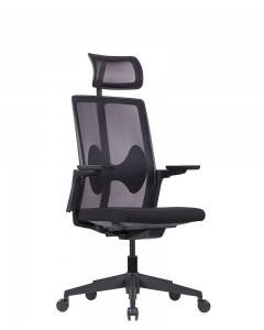 Ergonomic Mesh Back Leisure Chair
