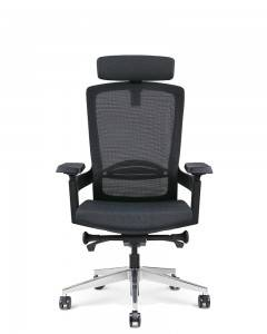 Ergonomic Chair With Adjust Lumbar Support