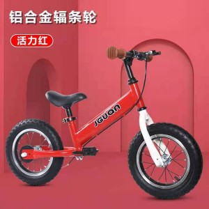 china wholesale bicicleta 12/14/16 inch 2 in 1 ...