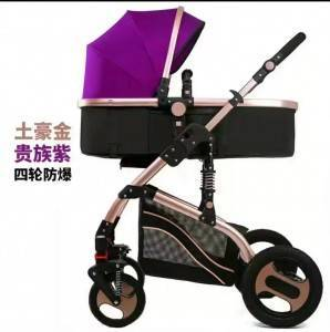 Good quality cheap price child safety portable light weight foldable 3 in 1 baby pram