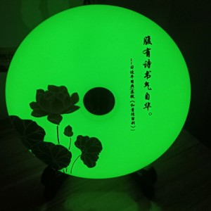 Luminescent Jade And Luminescent Jade's A...