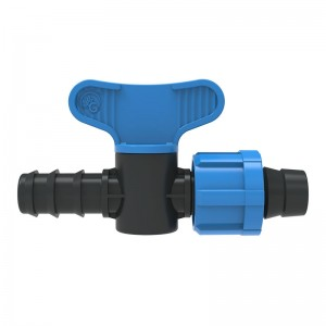 Chinese Professional Pvc Tee - Irrigation mini valve- PUMA – GreenPlains