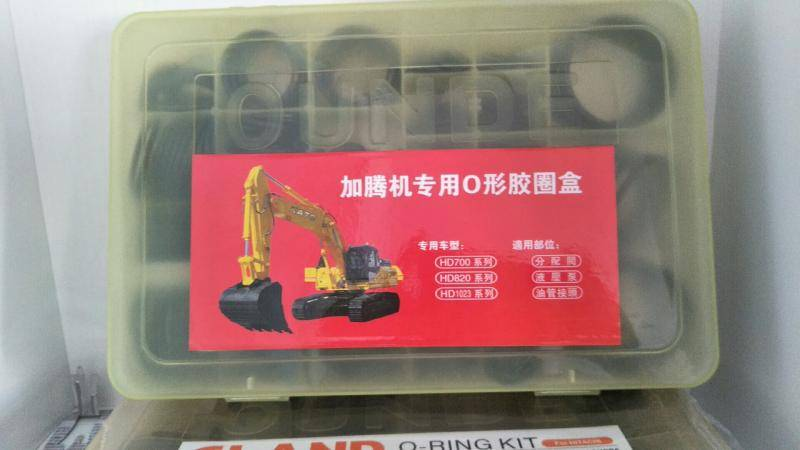 Garten Excavator O Ring Repair Kits Box China Manufacturer