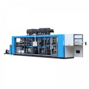 China OEM Tray Vacuum Thermoforming Machine - Three Station Fully Automatic Plastic Cup Thermoforming Machine – GTMSMART