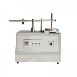 Popular Design for EN149 testing machine - Wet-resistant Bacterial Penetration Tester – GTMSMART