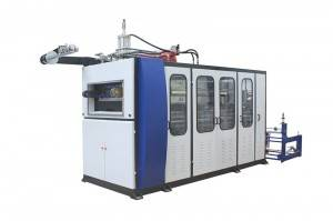 Cheap price Four Stations Forming Machine - One Station Thermoforming Cup Making Machine – GTMSMART