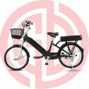 China New Product Folding Bikes - GD-ECB-002: Electric city bike, aluminium alloy, 6-Tube controller, 36/48V/15AH – GUODA