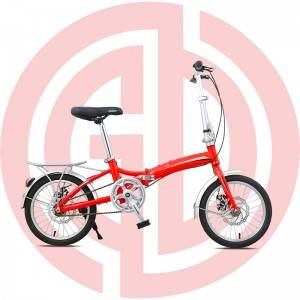 High Quality bike with basket - GD-CFB-003 – GUODA