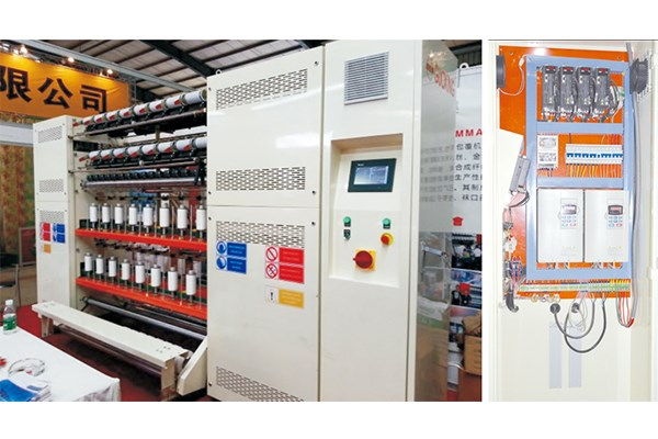 GCM-2000A Covering Machine
