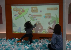 Projection Ball Pool Interactive Projection Game