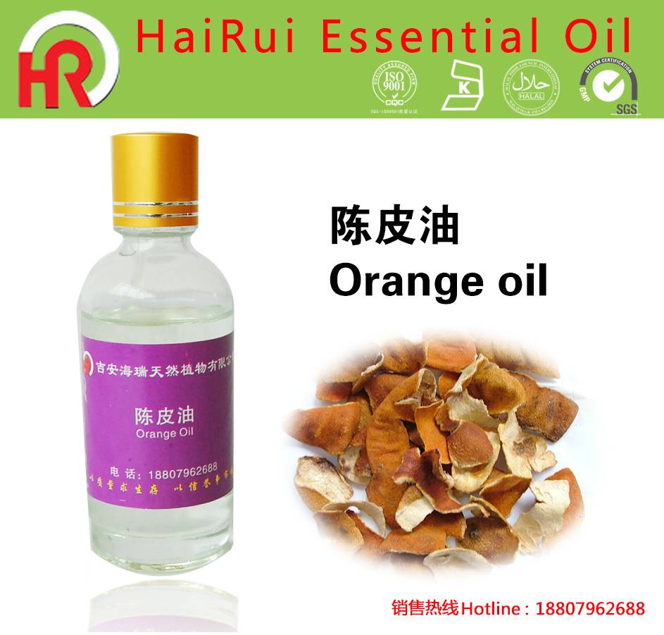 2018 High quality Patchouli Massage Oil - Best price for bulk tangerine oil – HaiRui