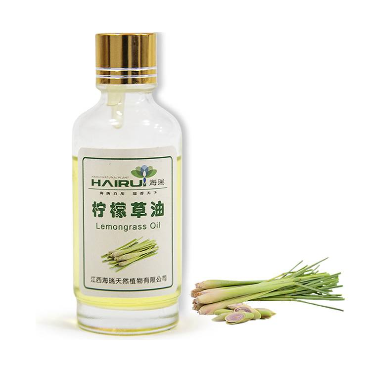 Factory source Food Onion Oil - Antibiosis Lemongrass Essential Oil Steam Distillation – HaiRui