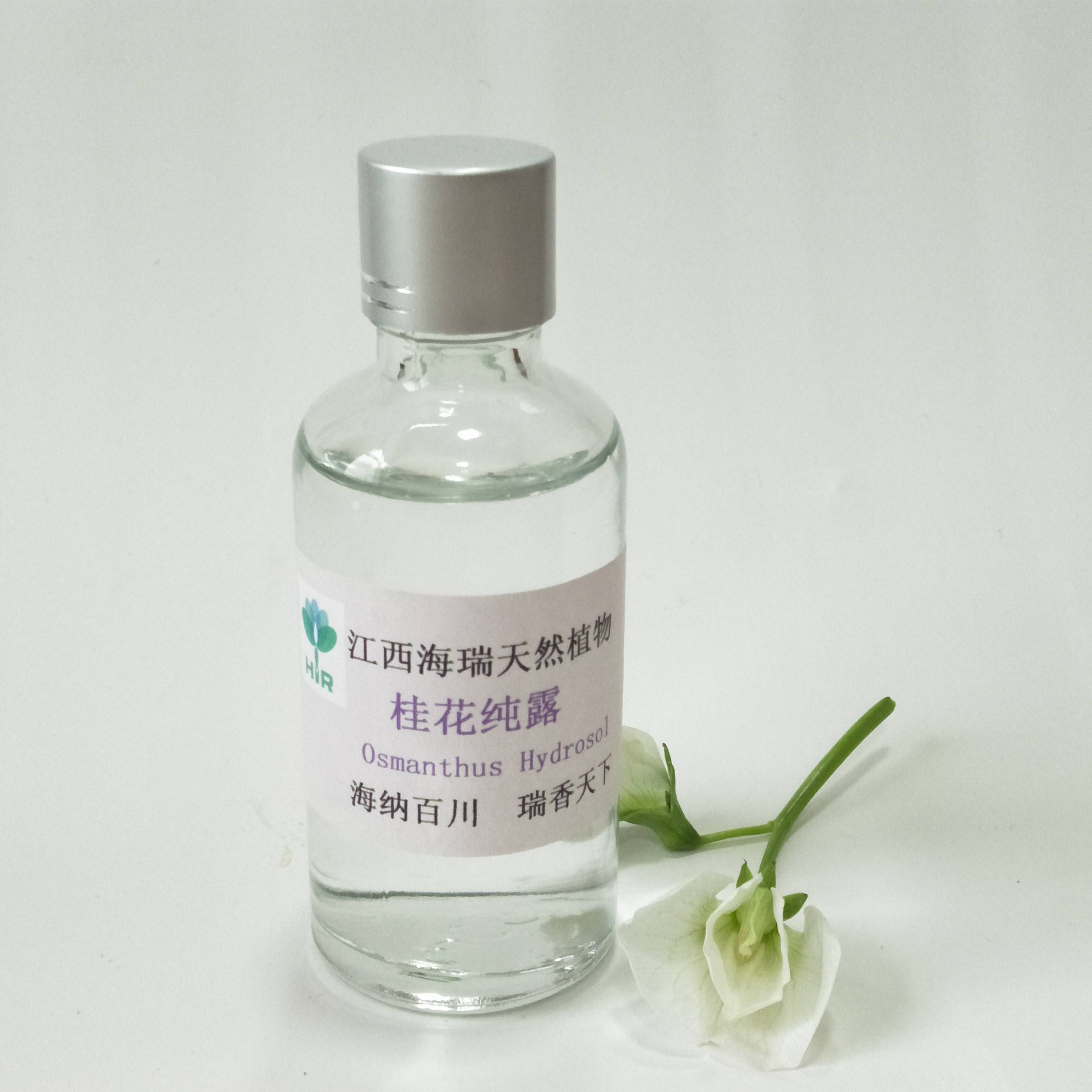 High Performance Rose Oil For Face - Osmanthus hydrosol contain flower smell – HaiRui