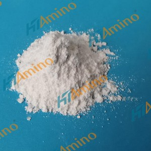 High Quality for L Glutamine Post Workout - L-Cystine – Haitian