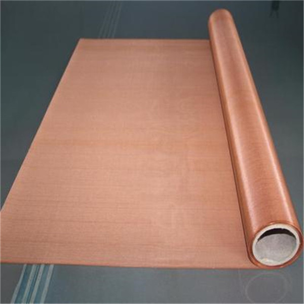 Lowest Price for Inconel 6718 Crimped Wire Mesh - Copper mesh brass woven in stock – Hanke detail pictures