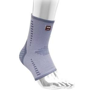 2020 Good Quality Comfortable Breathable Brace - Ankle 54901 – Haorui